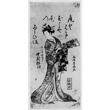 鳥居清満: 「大いそのとら 中村松江」 - 立命館大学