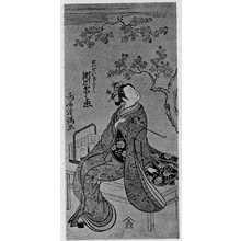 鳥居清満: 「けいせい玉きく 瀬川菊之丞」 - 立命館大学