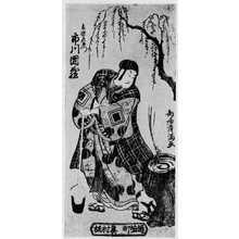 Torii Kiyomitsu: 「青砥左衛門 市川団蔵」 - Ritsumeikan University