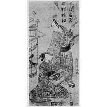 Torii Kiyomitsu: (市川雷蔵の本町の綱五郎)(中村松江の高なみ) - Ritsumeikan University