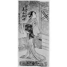 Torii Kiyomitsu: 「尾上松助 与えもん女房きぬかわ」 - Ritsumeikan University