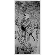 鳥居清満: 「市村羽左衛門 田ばた之介」 - 立命館大学