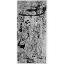 Torii Kiyomitsu: (大谷広次 半兵衛)(吾妻藤蔵 お千代) - Ritsumeikan University