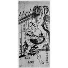 Torii Kiyomitsu: 「市川雷蔵 山田の志郎」「坂田半五郎 松風瀬平」 - Ritsumeikan University