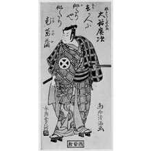 Torii Kiyomitsu: 「大谷広治 ぬれかみ長五郎」 - Ritsumeikan University