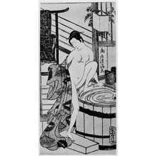 Torii Kiyomitsu: (湯殿) - Ritsumeikan University