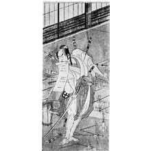 Katsukawa Shunsho: (大谷広次) - Ritsumeikan University