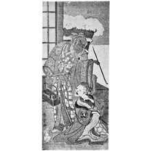 Katsukawa Shunsho: (市川団十郎と中村歌右衛門) - Ritsumeikan University