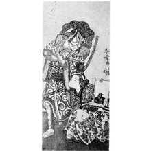 勝川春章: (市川団十郎と嵐雛次) - 立命館大学