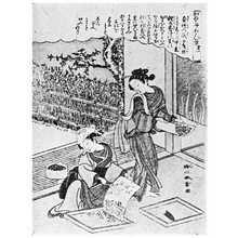 Katsukawa Shunsho: (かいこやしない草 第一) - Ritsumeikan University