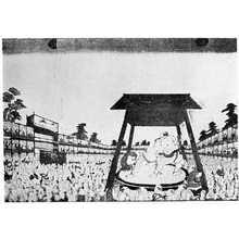 Katsukawa Shunsho: (江戸勧進大相撲) - Ritsumeikan University