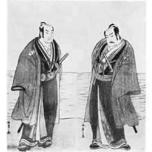Ippitsusai Buncho: (中村仲蔵中村助五郎) - Ritsumeikan University