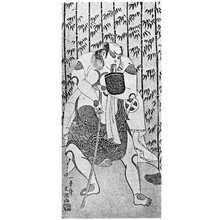 Ippitsusai Buncho: (大谷広次) - Ritsumeikan University