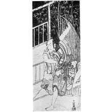 Ippitsusai Buncho: (松本幸四郎) - Ritsumeikan University