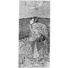 Ippitsusai Buncho: (市村市松) - Ritsumeikan University