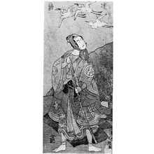Ippitsusai Buncho: (市村羽左衛門) - Ritsumeikan University
