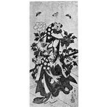 Ippitsusai Buncho: (瀬川菊之丞) - Ritsumeikan University