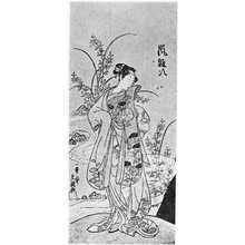 Ippitsusai Buncho: 「嵐雛次」 - Ritsumeikan University