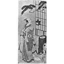 Ippitsusai Buncho: (尾上菊五郎) - Ritsumeikan University