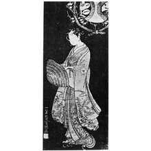 Ippitsusai Buncho: (岩井半四郎) - Ritsumeikan University