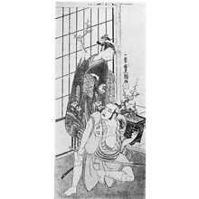 Ippitsusai Buncho: (尾上民蔵と大谷友右衛門) - Ritsumeikan University