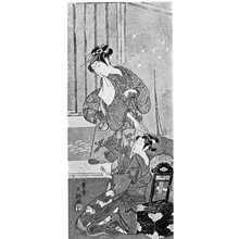 Ippitsusai Buncho: (瀬川菊之丞と市川辰夫) - Ritsumeikan University