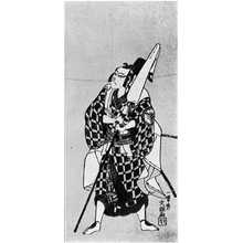 Ippitsusai Buncho: (菅原伝授手習鑑 三枚続) - Ritsumeikan University