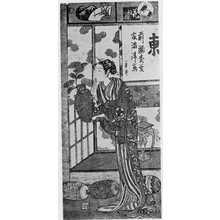 Ippitsusai Buncho: (松葉屋松島) - Ritsumeikan University