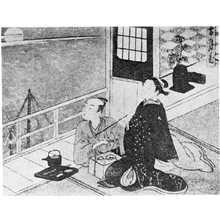Suzuki Harunobu: (月) - Ritsumeikan University