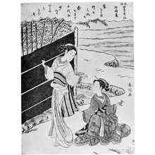 Suzuki Harunobu: (竹間鶯) - Ritsumeikan University