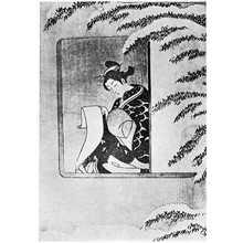 Suzuki Harunobu: (窓の雪) - Ritsumeikan University