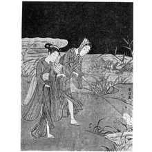 Suzuki Harunobu: (ほたる) - Ritsumeikan University