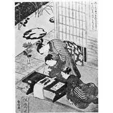 Suzuki Harunobu: (手習) - Ritsumeikan University