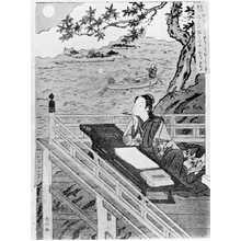 Suzuki Harunobu: (信) - Ritsumeikan University