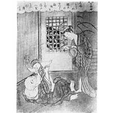鈴木春信: 「浮世七福神 布袋」 - 立命館大学