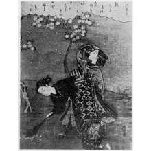 Suzuki Harunobu: (桜の下) - Ritsumeikan University