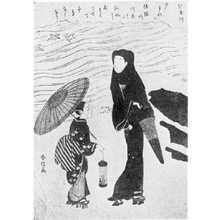 鈴木春信: (夜の雪) - 立命館大学