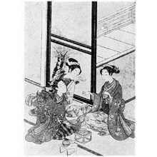 Suzuki Harunobu: (じゃんけん) - Ritsumeikan University