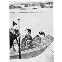 Suzuki Harunobu: (釣) - Ritsumeikan University