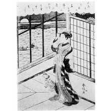 Suzuki Harunobu: (品川の月) - Ritsumeikan University