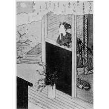 Suzuki Harunobu: (桜に月) - Ritsumeikan University