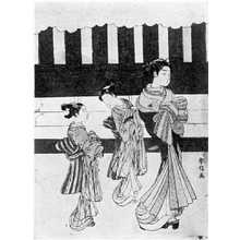 Suzuki Harunobu: (格子先) - Ritsumeikan University
