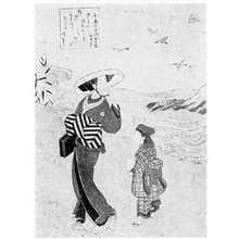 Suzuki Harunobu: (千鳥玉川) - Ritsumeikan University