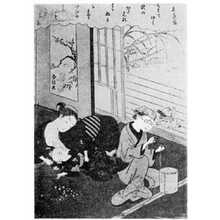 Suzuki Harunobu: (糸繰) - Ritsumeikan University