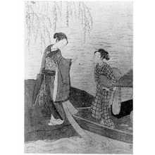 鈴木春信: (舟から降りる美人) - 立命館大学