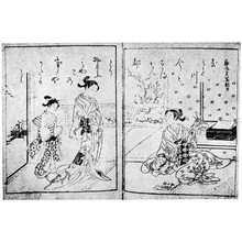 Suzuki Harunobu: 「続江戸土産」 - Ritsumeikan University