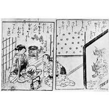 鈴木春信: 「童の的」 - 立命館大学