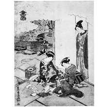 Utagawa Toyoharu: 「書」 - Ritsumeikan University