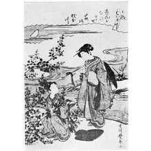 Utagawa Toyoharu: 「風流六玉川」 - Ritsumeikan University