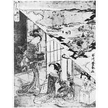 Utagawa Toyoharu: 「やよい 雛祭汐干」 - Ritsumeikan University